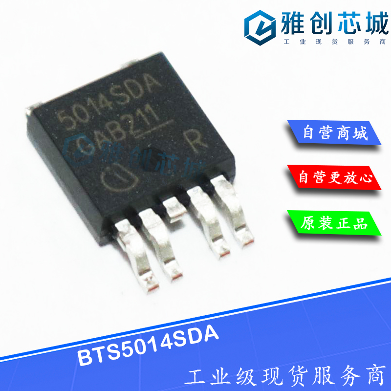 BTS5014SDA