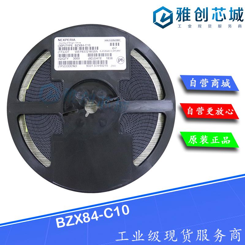 BZX84-C10