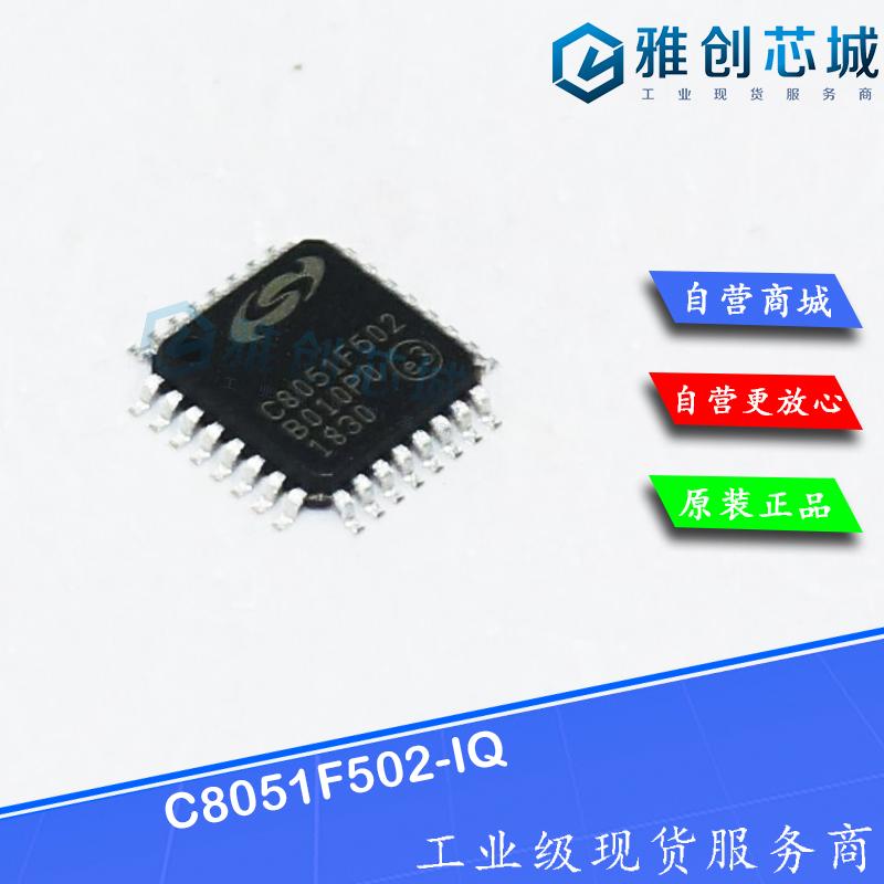C8051F502-IQ