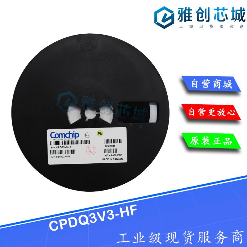 CPDQ3V3-HF