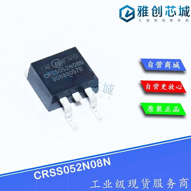 CRSS052N08N