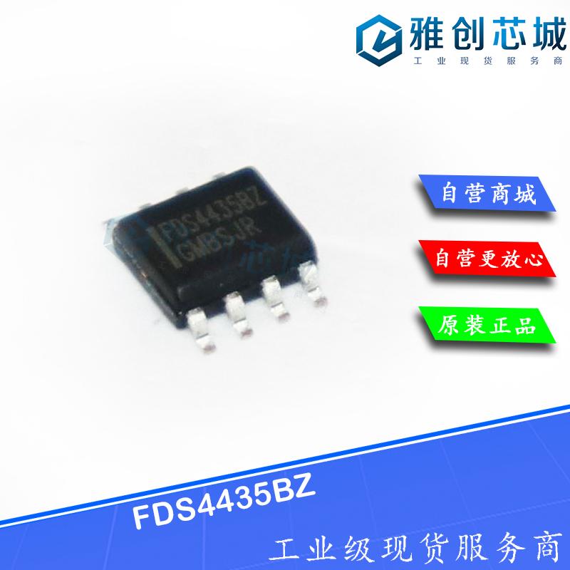 FDS4435BZ