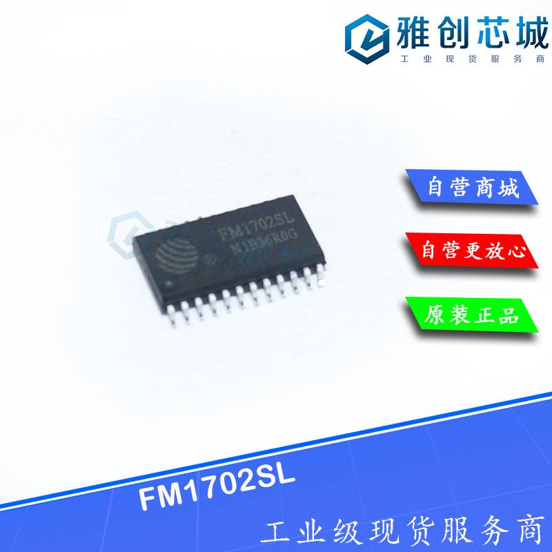 FM1702SL