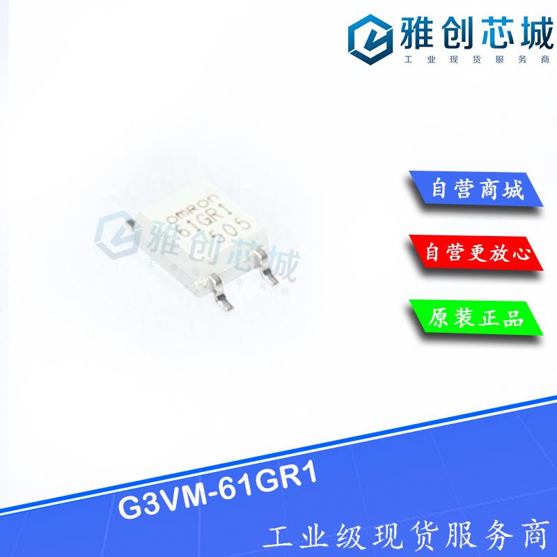 G3VM-61GR1