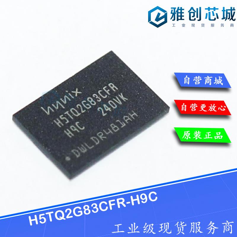 H5TQ2G83CFR-H9C