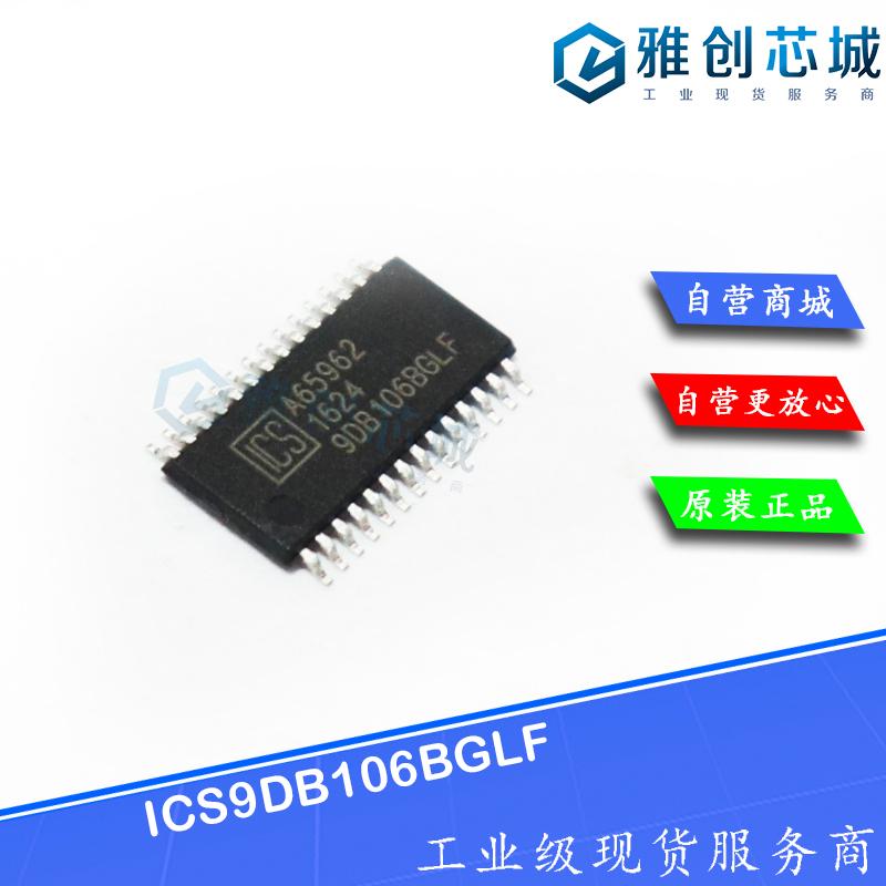 ICS9DB106BGLF