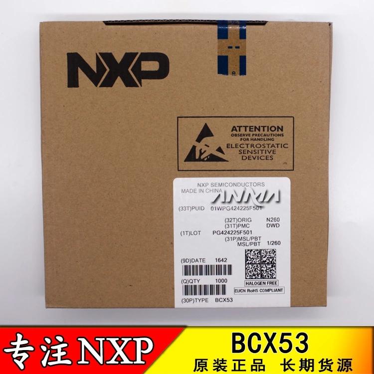 BCX53