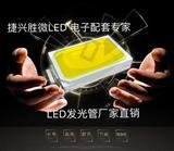 亿光厂家直销0201黄绿LED发光管