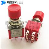 PS-102 202 带小红帽圆形3/6脚点动按钮开关