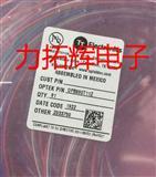OPB990T11Z光电IC原装现货特价热卖