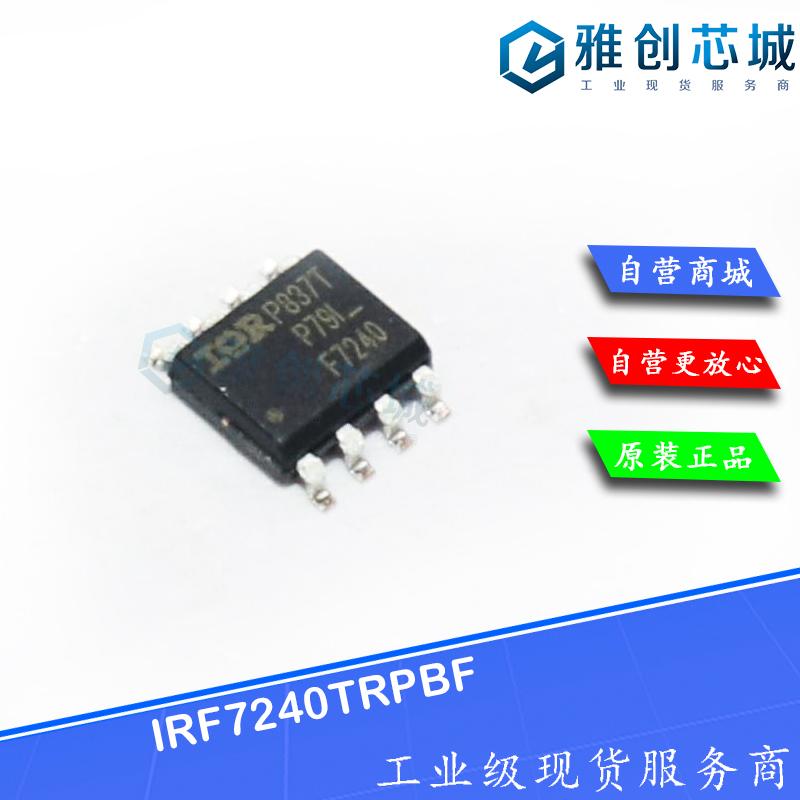 IRF7240TRPBF