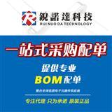 顺络功率电感SWPA全系列现货库存 原厂代理