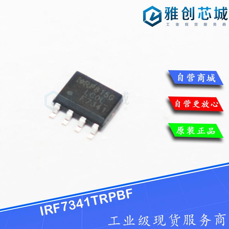IRF7341TRPBF
