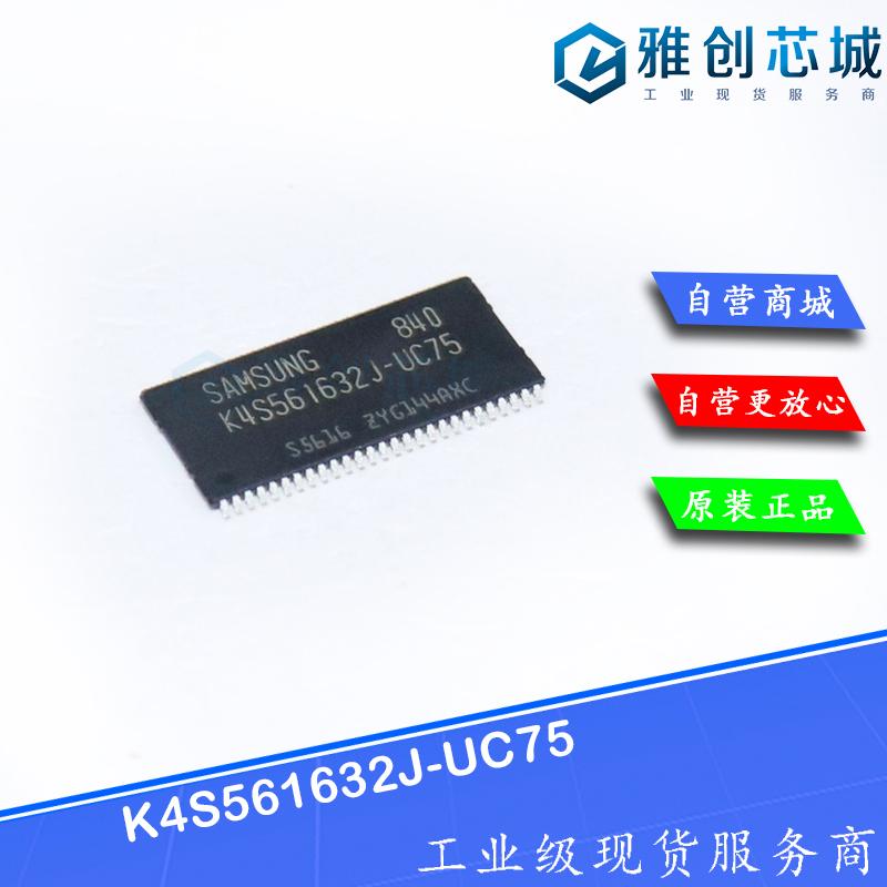 K4S561632J-UC75