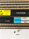 日本滨松光电传感器G9449   PSD位置传感器S8024 红外光源 L8806  L8012