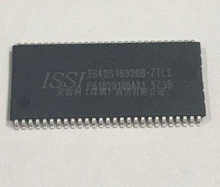 IS42S16320B-7TLI