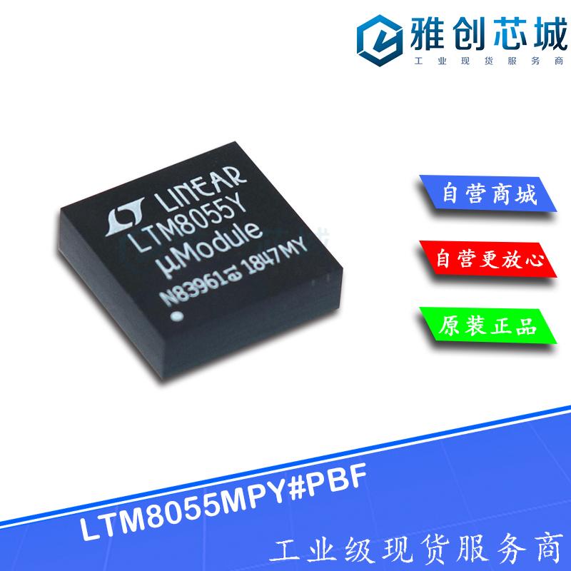 LTM8055MPY#PBF