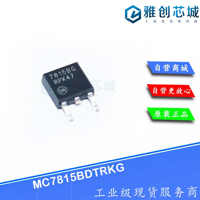 MC7815BDTRKG