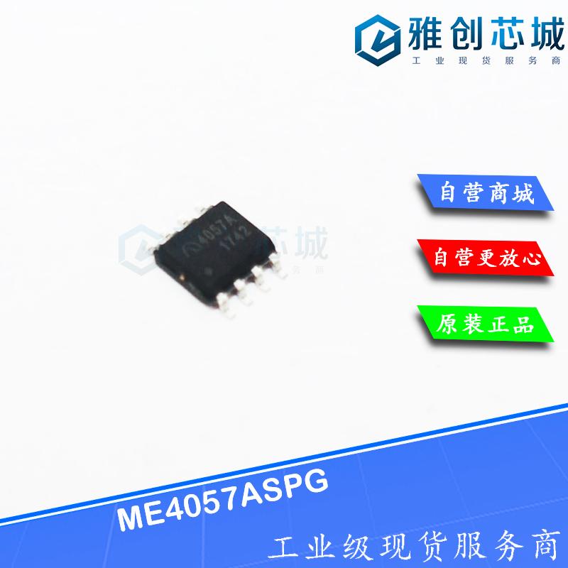 ME4057ASPG