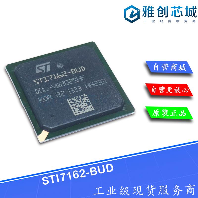 STI7162-BUD