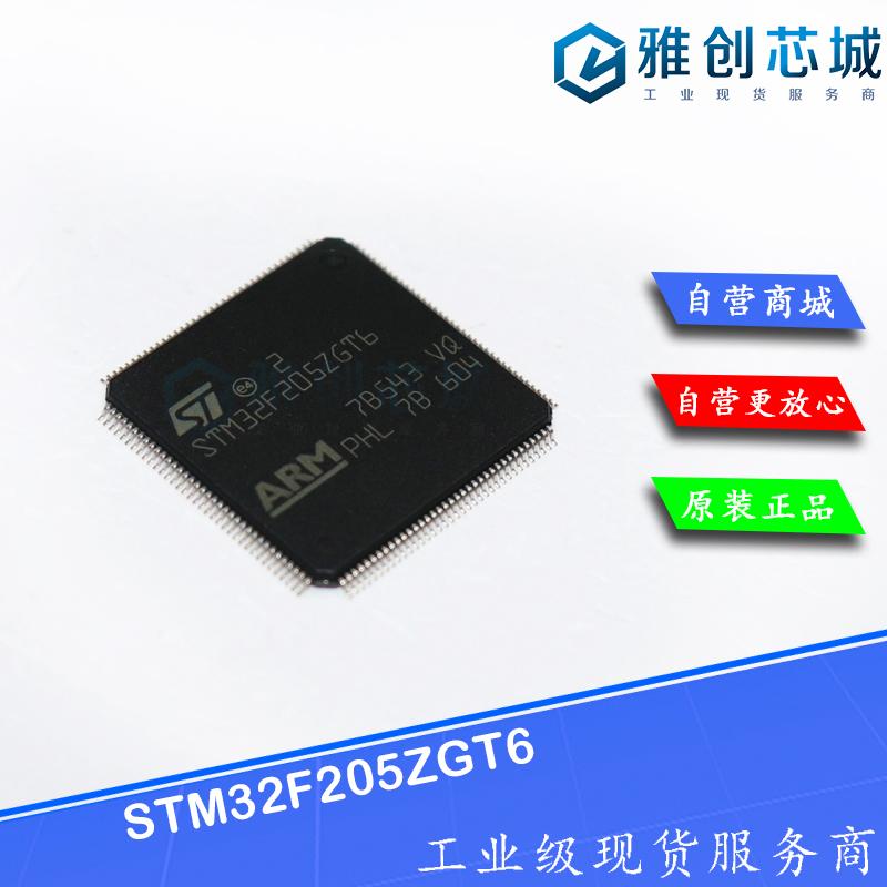 STM32F205ZGT6