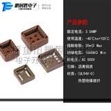 PLCC32 PLCC44 贴片/直插插座 芯片测试座