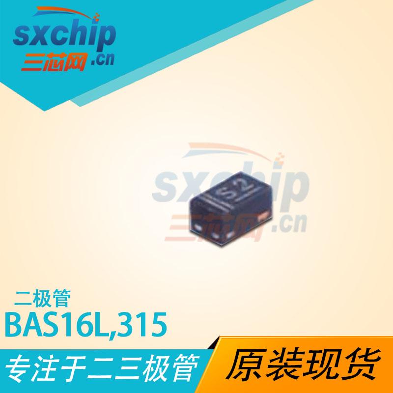 BAS16L,315
