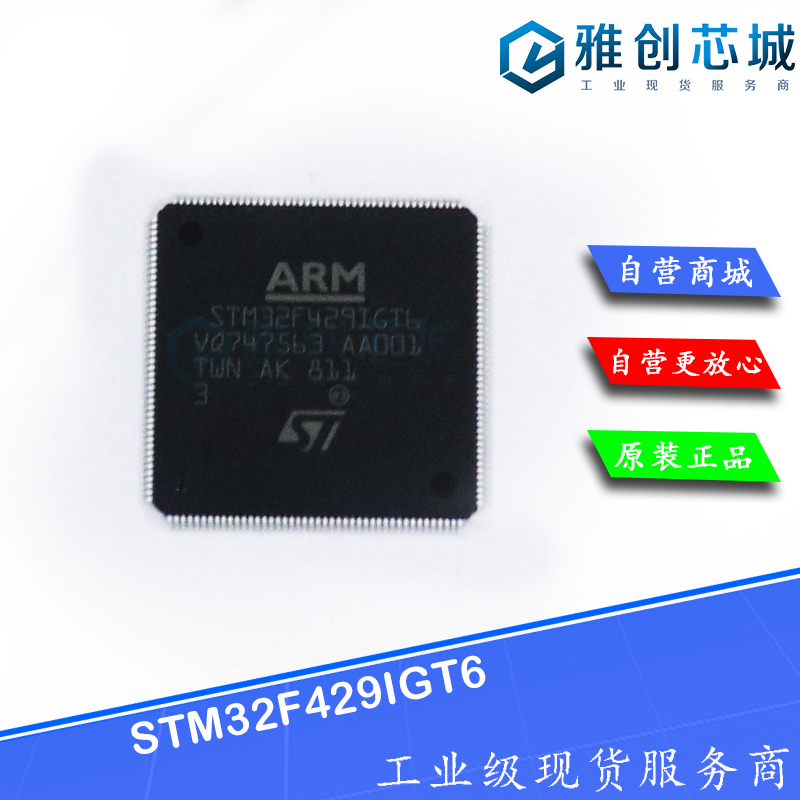 STM32F429IGT6