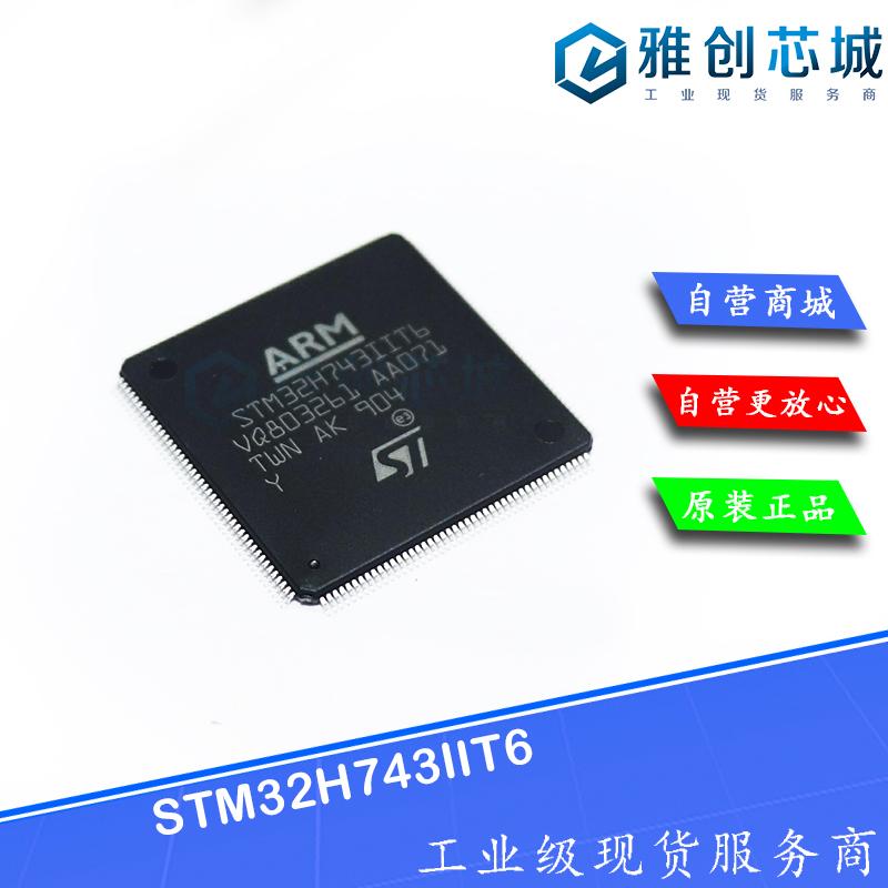 STM32H743IIT6
