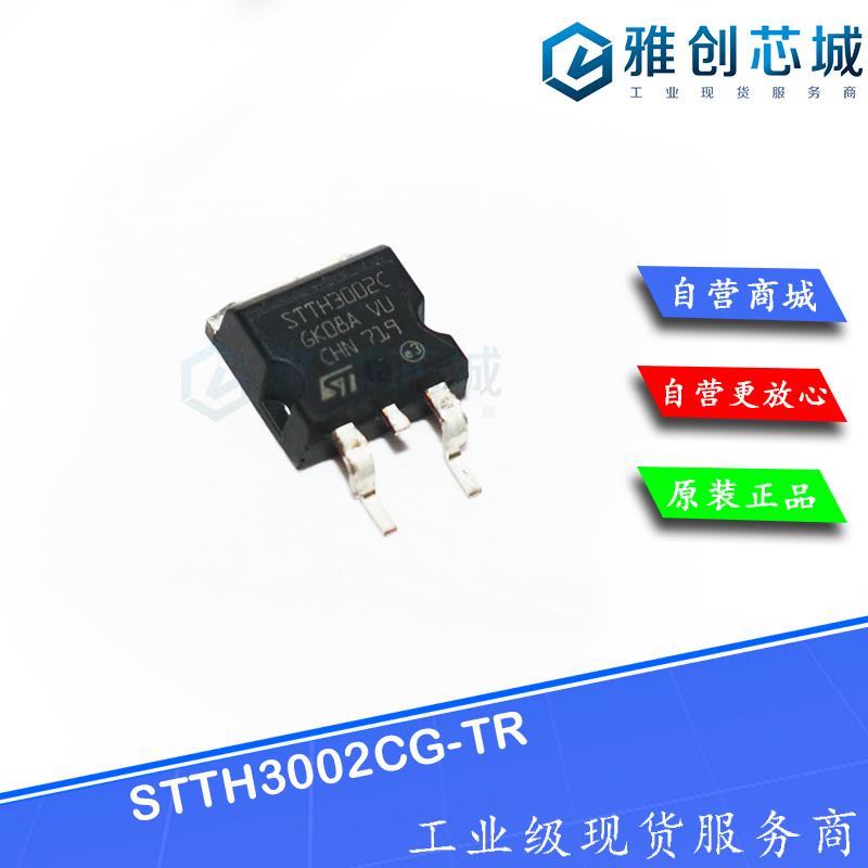 STTH3002CG-TR