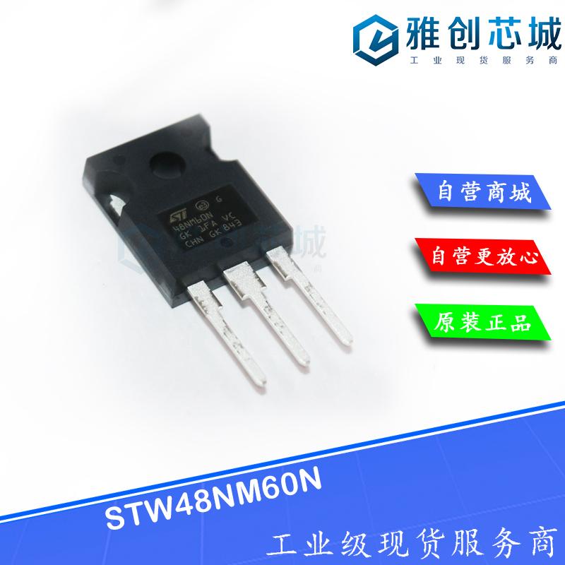 STW48NM60N