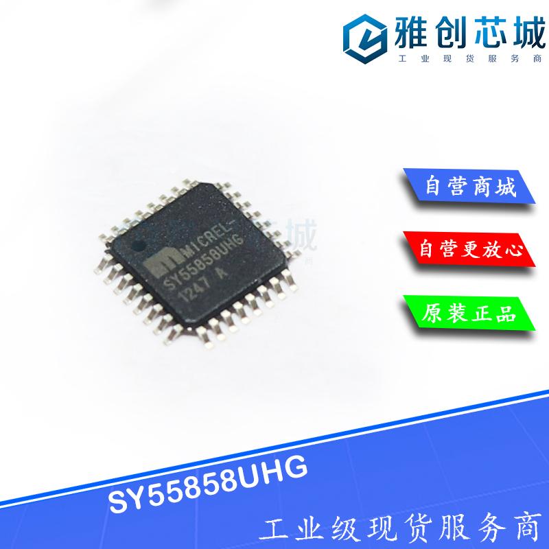 SY55858UHG