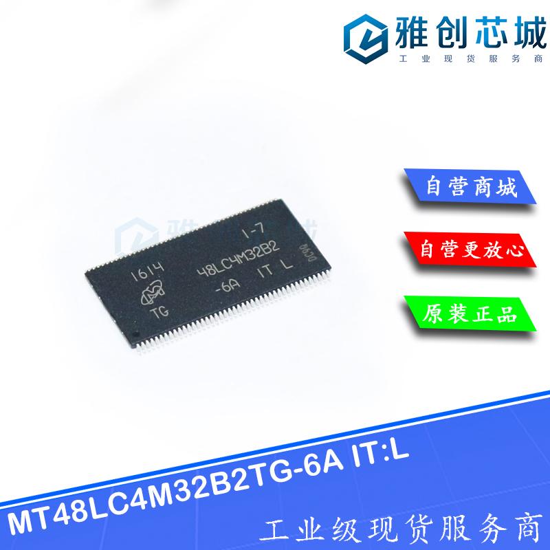 MT48LC4M32B2TG-6A IT:L