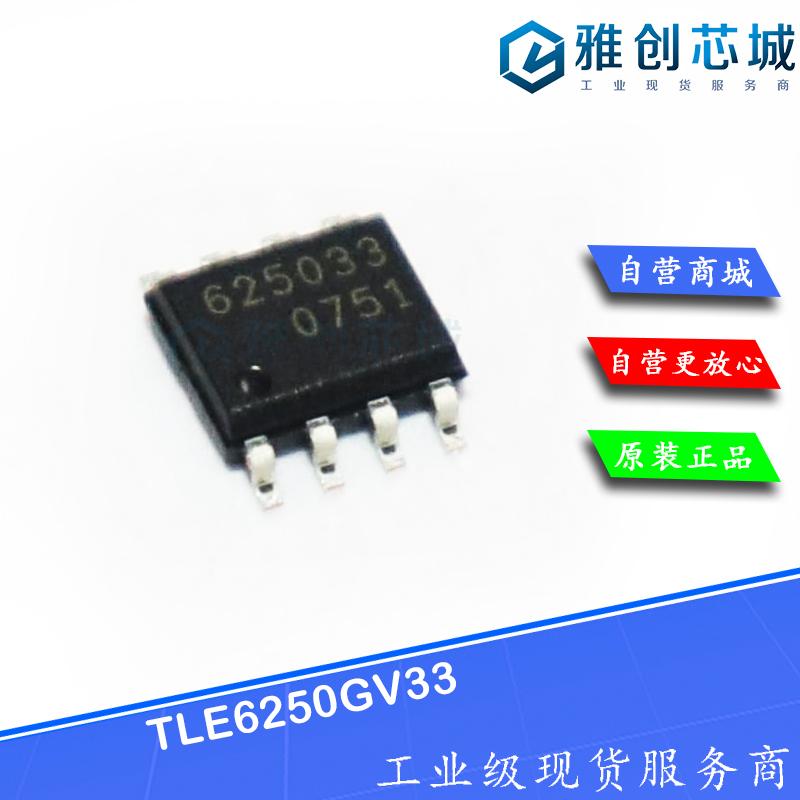 TLE6250GV33