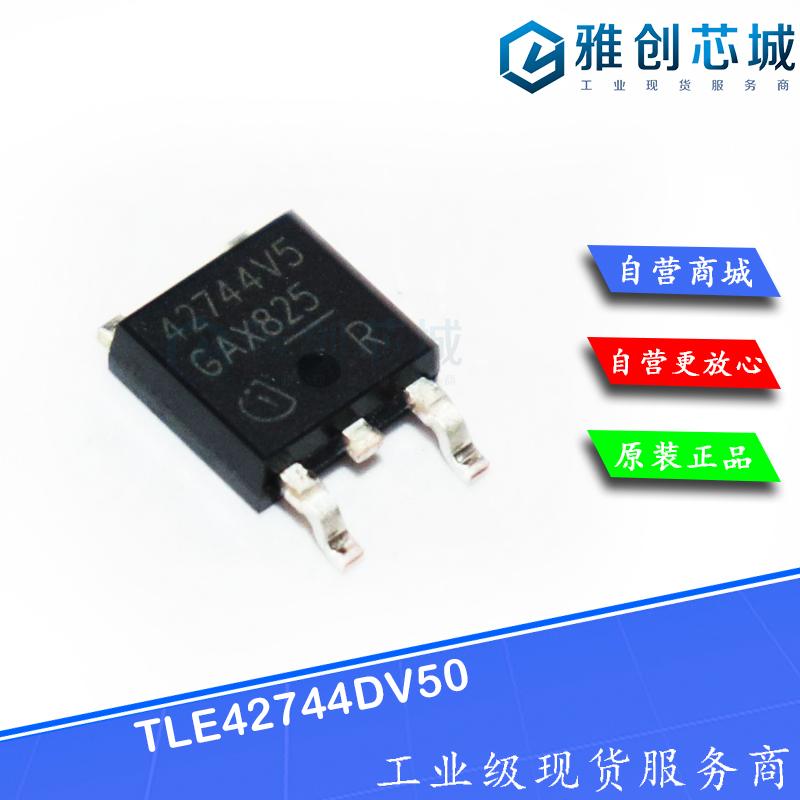 TLE42744DV50