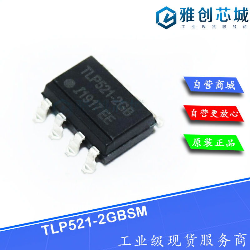 TLP521-2GBSM