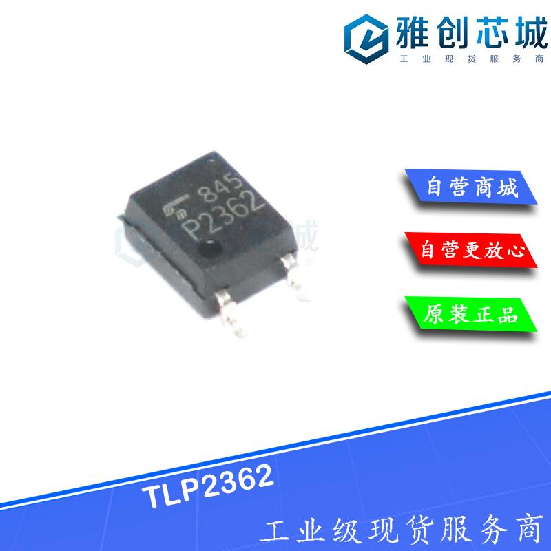 TLP2362