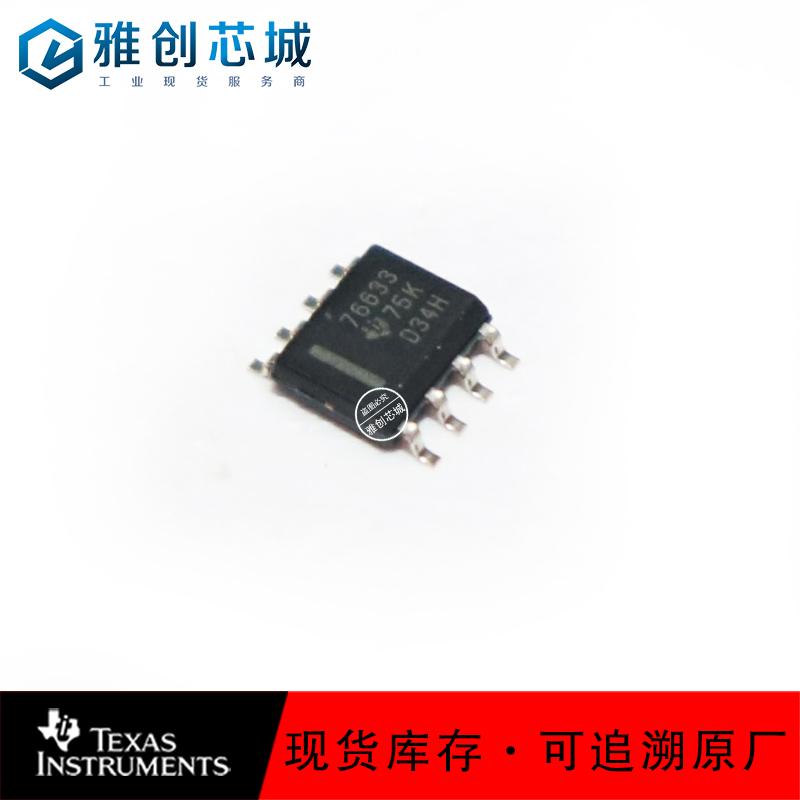 TPS76633DR