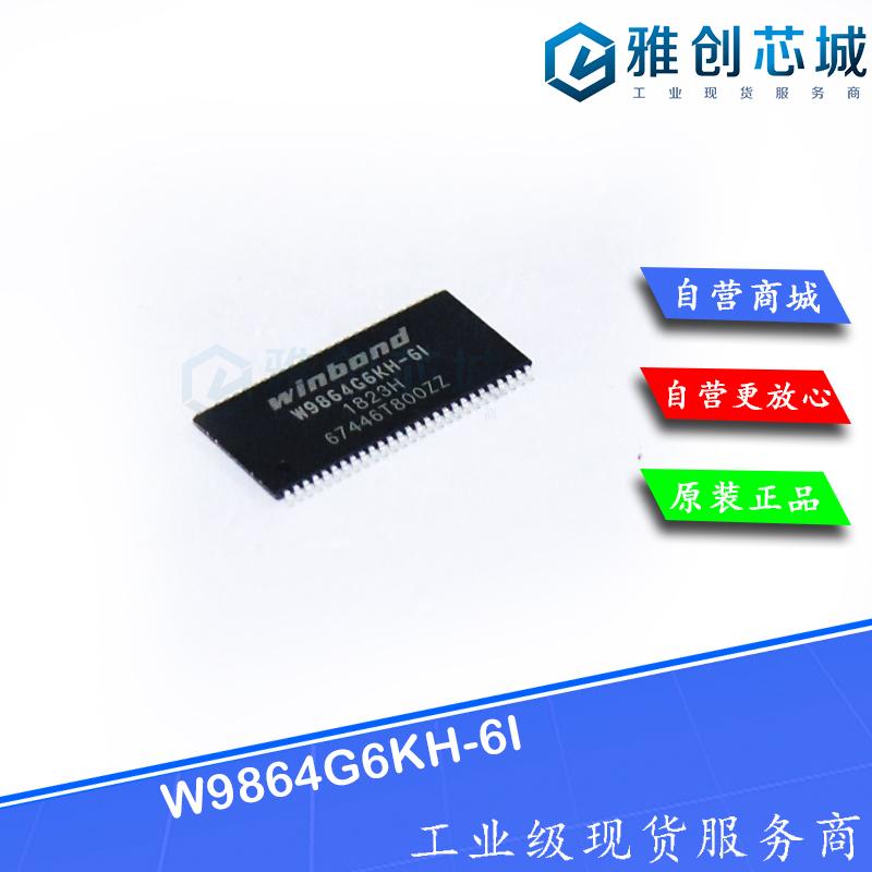 W9864G6KH-6I