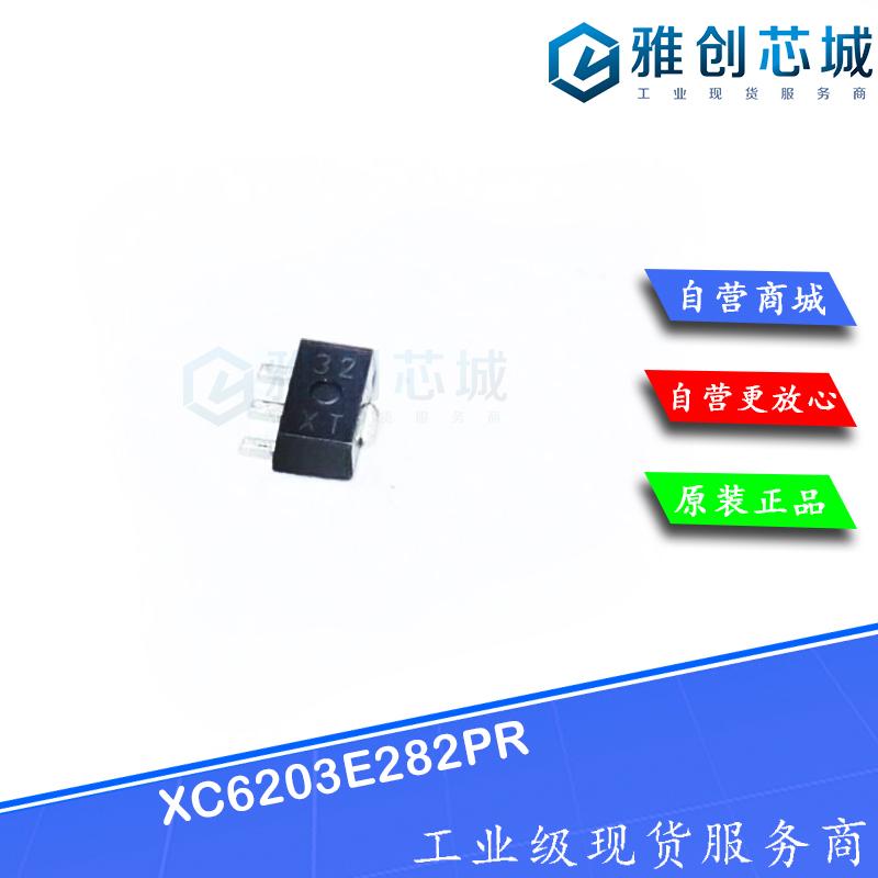 XC6203E282PR