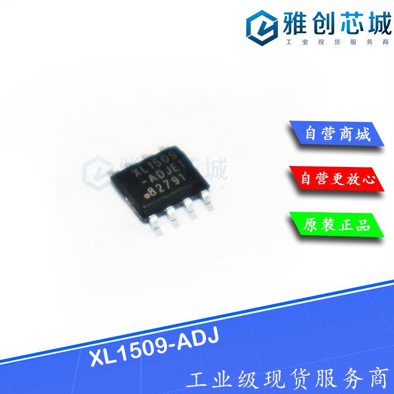 XL1509-ADJ