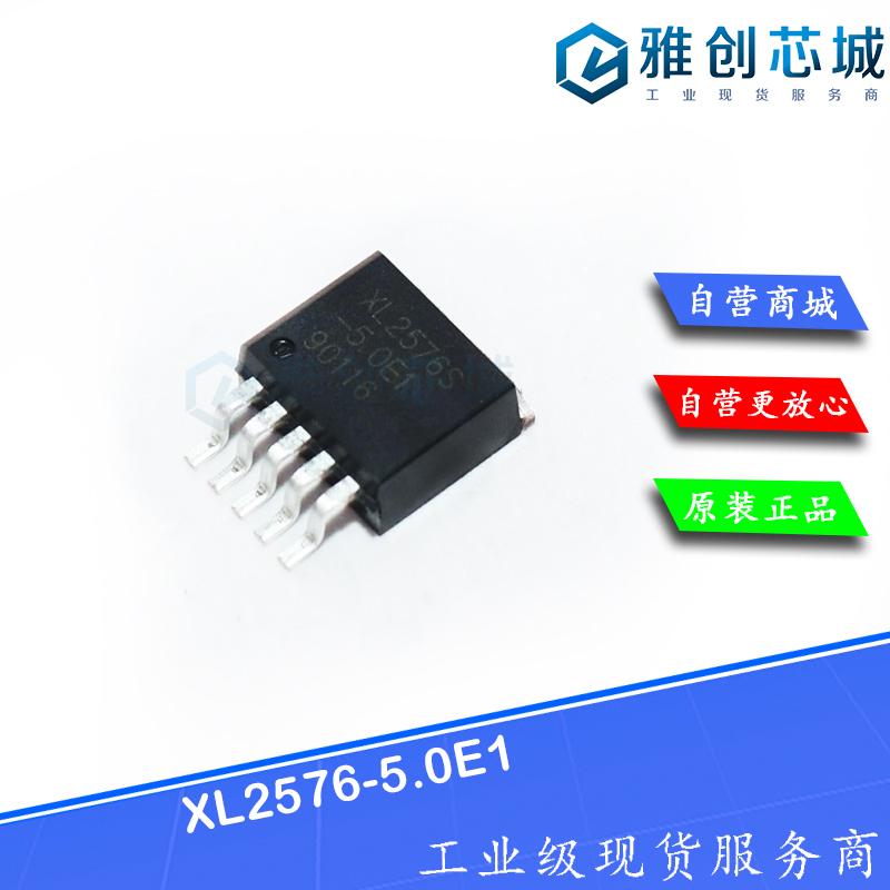 XL2576-5.0E1