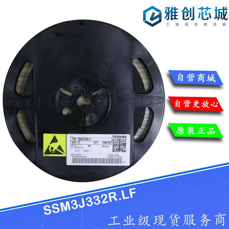 SSM3J332R.LF
