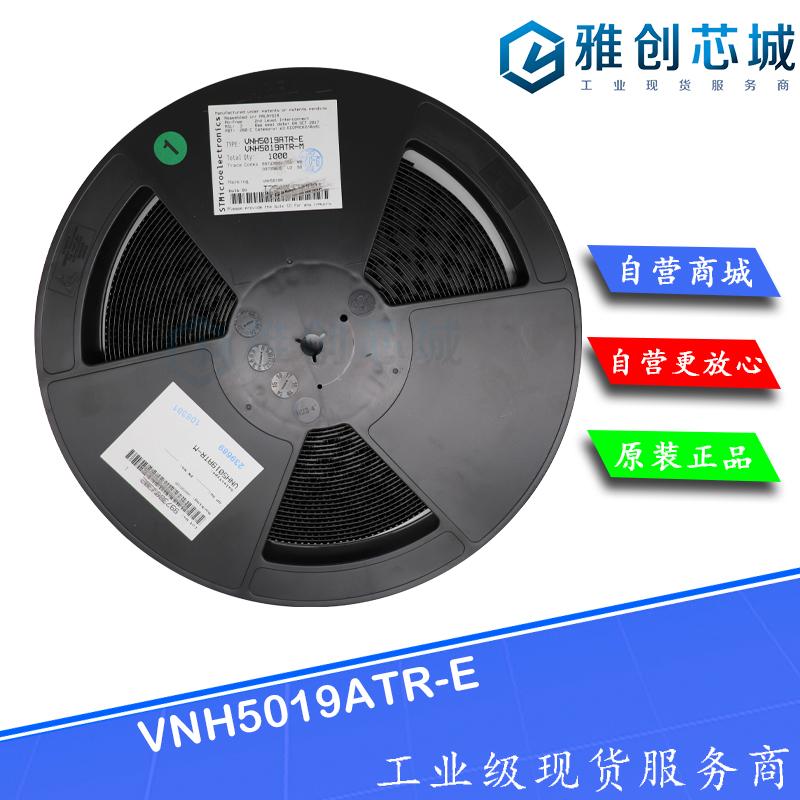 VNH5019ATR-E