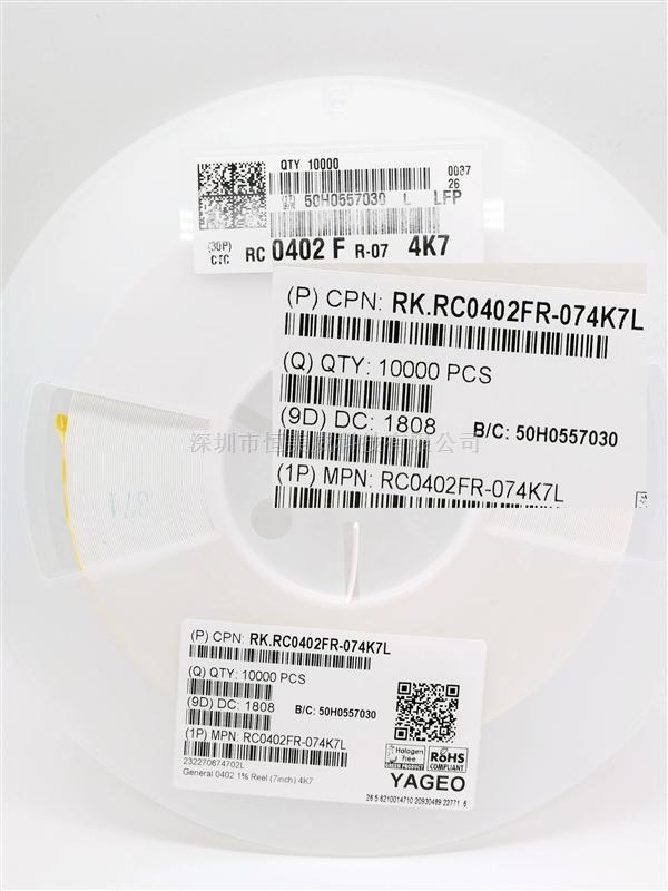 RC0402FR-074K7L