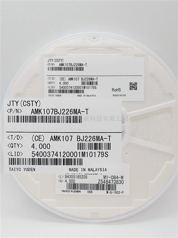 AMK107BJ226MA-T