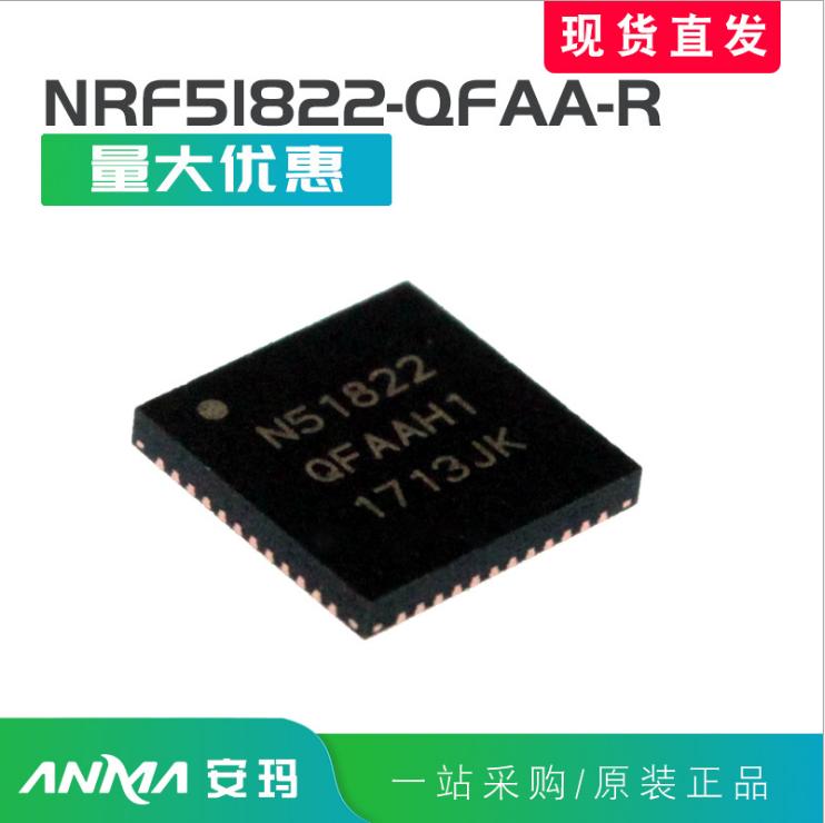 NRF51822-QFAA-R