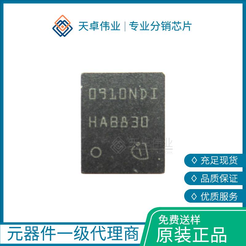 BSC0910NDI TDSON-8 Infineon