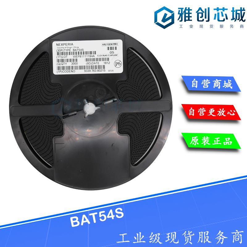 BAT54S