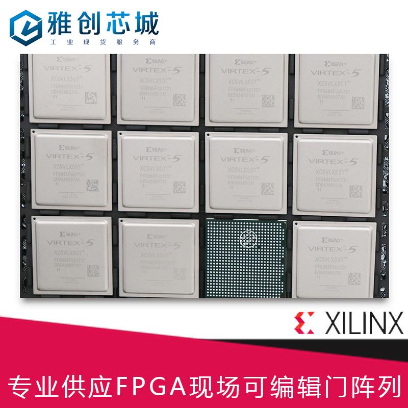 XC5VLX50T-1FFG665I